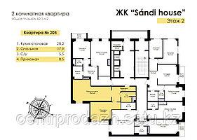 2 комнатная квартира в ЖК Sandi House 60.17 м²