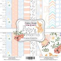 BABY&MAMA - набор двусторонней бумаги 30,5см х 30,5см