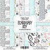 SCANDI BABY BOY - набор двусторонней бумаги 30,5см х 30,5см