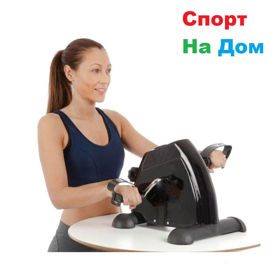 Реабилитационный велотренажер Мини байк