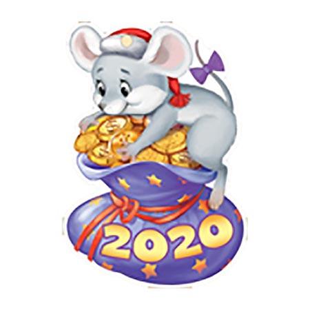 Символ года 2020