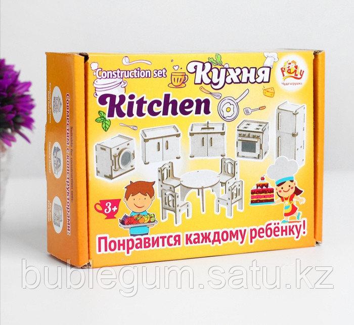 """НаНабор мебели """"Кухня"""", 10 предметов (набор разобран)"""