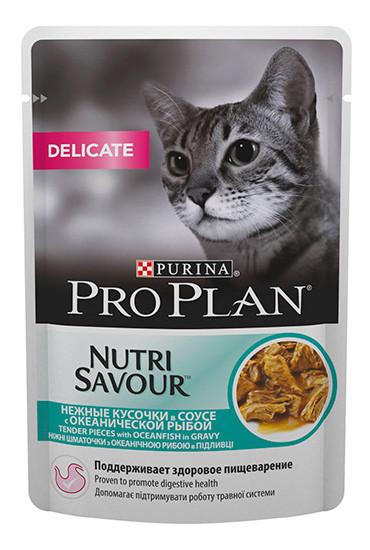 Влажный корм для кошек ПроПлан Деликат, Океаническая рыба в соусе