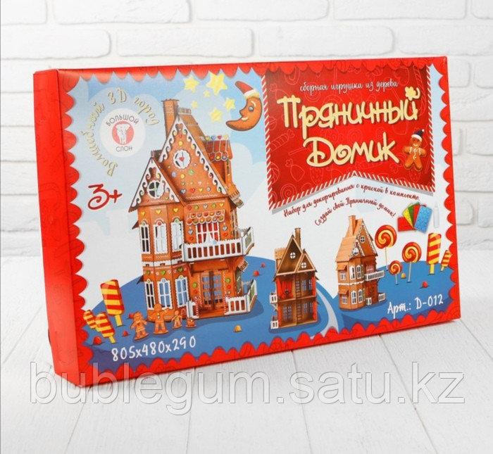 """Сборная игрушка """"Пряничный домик"""", этаж: 21 см"""