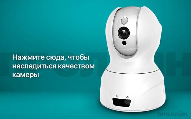 http://video-sfera.net/image/data/ip-3g-video/proline_ip_hpt826x-03.jpg