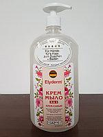 Крем-мыло Elyderm 4 в 1