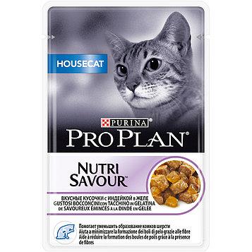 Влажный корм для кошек ПроПлан Housecat, Индейка в желе