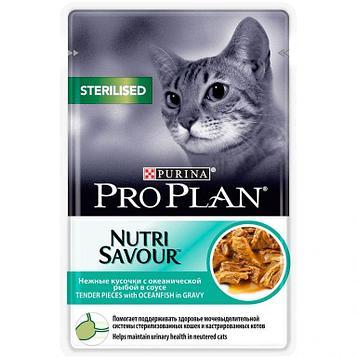 Влажный корм для стерилизованных кошек ПроПлан, Океаническая рыба в желе