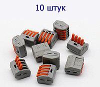 Клеммные колодки 4-х контактные рычажковые 10 шт