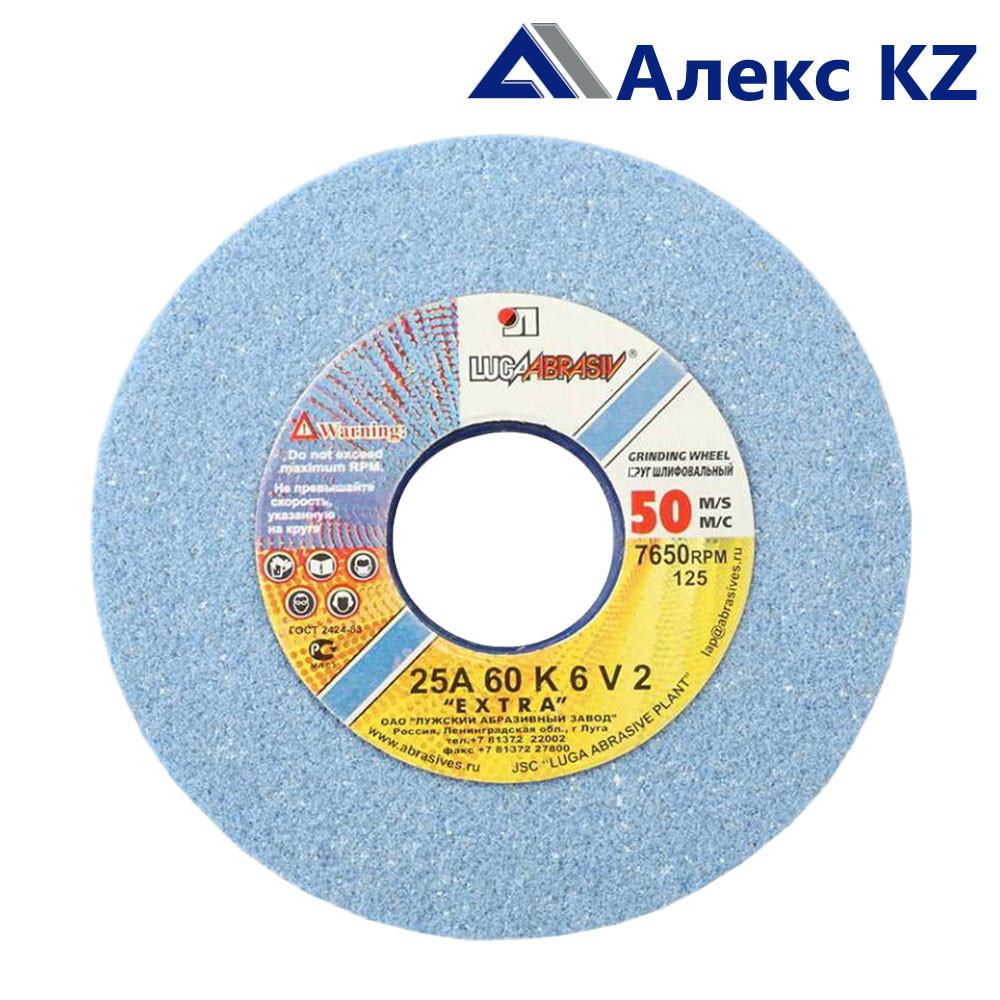 Круг LUGA ABRAZIV заточной на керамической основе d350*40*76*63С