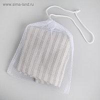 Мешок для стирки колготок и нижнего белья, 20×24 см, цвет белый