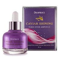 Сыворотка для лица с экстрактом икры DEOPROCE Caviar Shining Turn Over Ampoule 30 ml.