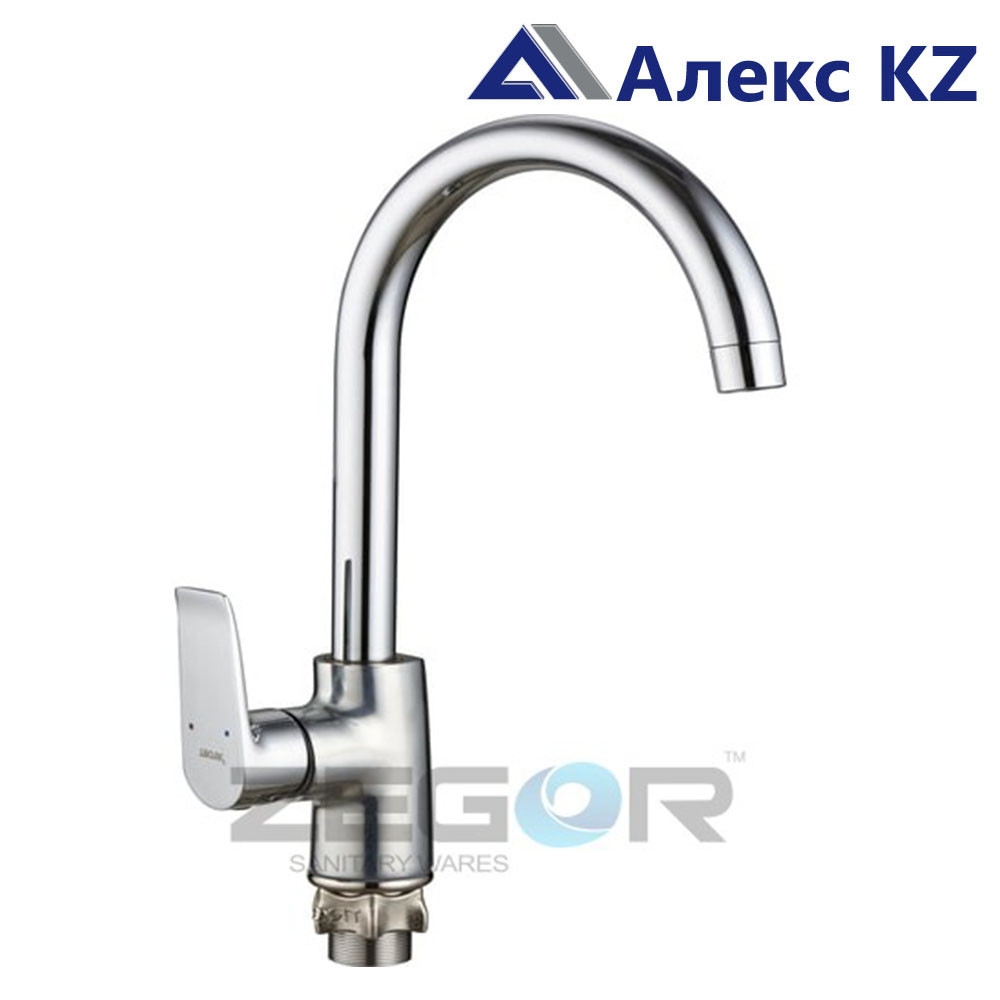 Смеситель ZEGOR NOG4-A134 одноручный для кухни с высоким поворотным изливом,на гайк