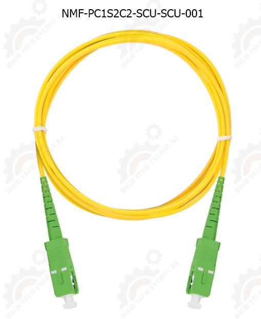 Шнур оптический соединительный, SM 9/125 OS2, SC/UPC-SC/UPC