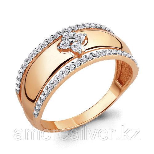 Серебряное кольцо с фианитом  Aquamarine 68263А.6