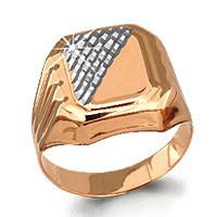 Серебряное кольцо  Aquamarine 51283.6