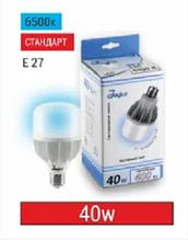 Лампа светодиодная промышленная Т6 40WЕ27 6400-6500K