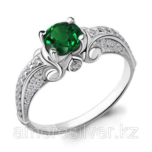 Серебряное кольцо с наноизумрудом синт.  Aquamarine 63976Г.5
