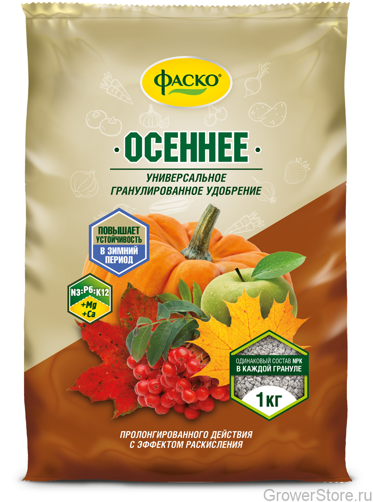 """Удобрение универсальное """"Осеннее"""", 3 кг"""