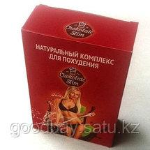 Шоколадный коктейль для похудения Chokolate Slim, фото 2