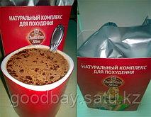 Шоколадный коктейль для похудения Chokolate Slim, фото 3