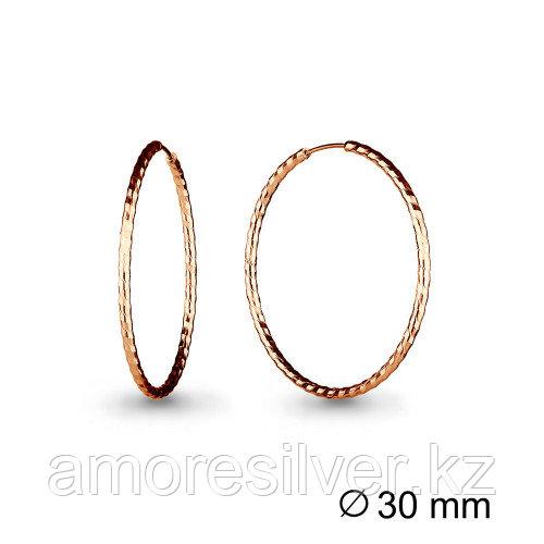 Серебряные серьги   Aquamarine 30914.6