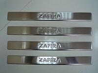 """Накладки на пороги, нерж., 4 части OPEL Zafira """"06-"""