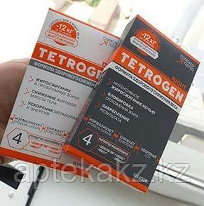 Tetrogen (Тетроген) Day/Night для похудения, фото 2