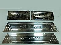 """Накладки на пороги, нерж., 4 части VW T5 Multivan """"03-/""""10-"""