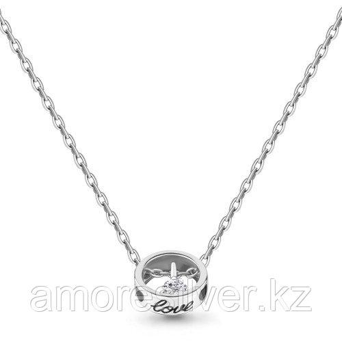 Колье из серебра с фианитом  Aquamarine 73585.5