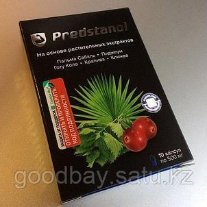 Предстанол (Predstanol) капсулы от простатита, фото 2