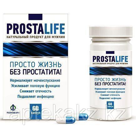 Препарат Prostalife от простатита