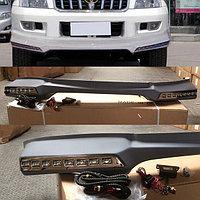 Передняя накладка (Губа) на бампер с LED диодами на Land Cruiser Prado 120 2003-08