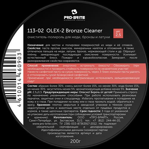 Очиститель-полироль для меди, бронзы и латуни olex-2 bronze cleaner 0,3л