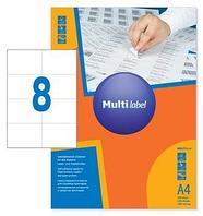 Этикетки самоклеящиеся Multilabel, А4, 105 х 74,2 мм., 8 шт/лист, 100 л.