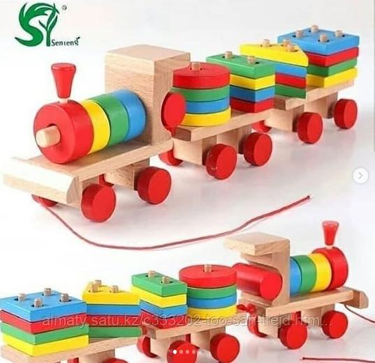 Деревянный паравозик -конструктор(сотер,геометрические фигуры)