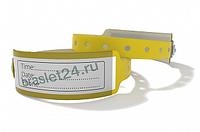 Виниловый браслет идентификационный с карманом