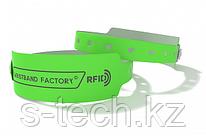 Виниловый браслет идентификационный с чипом RFID