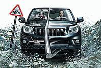 Антигравийная пленка защита автомобиля SunTek Внедорожника ЛЮКС комплект, фото 1