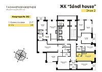 1 комнатная квартира в ЖК Sandi House 24.5 м², фото 1