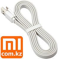 Кабель Xiaomi Mi 120cm USB to USB type-C cable. Оригинал. Арт.6006