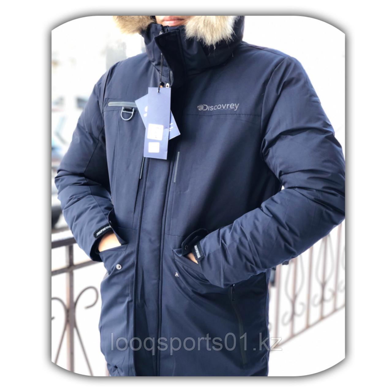 Куртка зимняя мужская 9020 с бесплатной доставкой