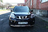 Защита передняя двойная D 60,3/42,4 Nissan X-Trail 2011-2014