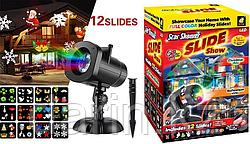 Лазерный проектор Slide Show 12 режимов