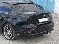 Юбка заднего бампера BMW 3 E90 (2005-2008)
