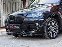 Передний бампер BMW X6 Hamann Style (2008-2014)