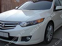 Реснички на фары var№1 узкие Honda Accord VIII (2008-2013)