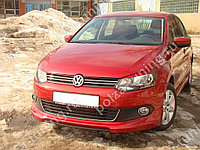 Юбка переднего бампера VW Polo Sedan (2010-2015)