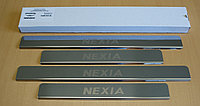 Накладки на пороги нерж.сталь Daewoo Nexia (N100 1996-; N150 2008-) ( 4шт.)