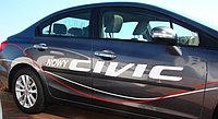 Комплект боковых молдингов Honda Civic 5D Sedan (2012)